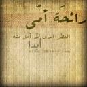 محمد المحيسني (@05555Mhs) Twitter