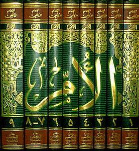 Fiqh_islam