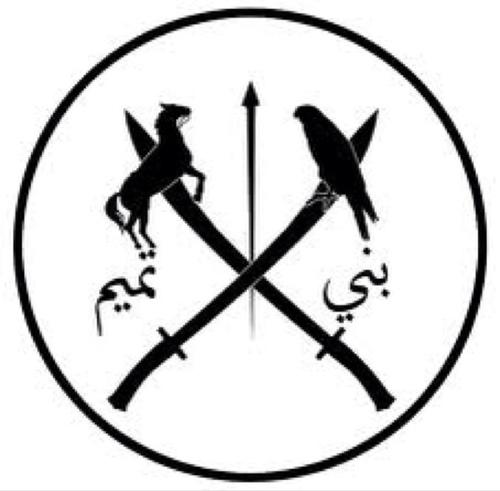 تجمع قبيلة بني تميم No Twitter 24 وإلا ورب البيت مالت أكفنا على رؤوسكم بالمرهفات الصوارم
