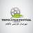 Tripoli Film Festival - مهرجان طرابلس للأفلام