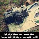 أسلام (@029919a) Twitter