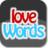 loveWords