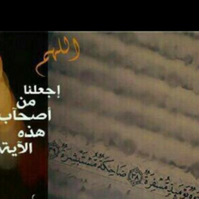 القرآن سر سعادتي Glaxccc Twitter