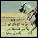 حميد (@1977_hamid) Twitter
