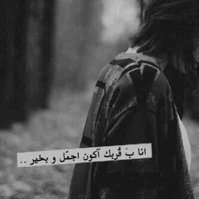 بحر حبك Saad A R Twitter