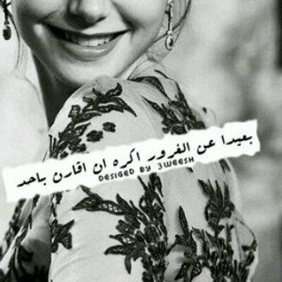 الحب والوفاء Al7obwalwfaa Twitter