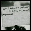 Noory (@031Aaan) Twitter
