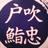 tobukisushichu avatar