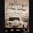 3bdullh (@13msafri) Twitter