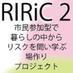 @RiRiric2