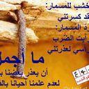abood11 (@0562656046) Twitter