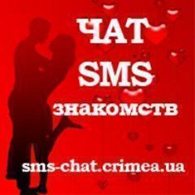 sms знакомства с номерами