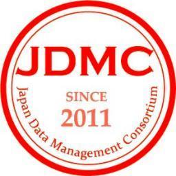 Jdmc データマネジメント コン Jdmcjdmc Twitter