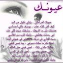 فارس (@0559797810) Twitter