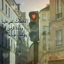 abdullah naji (@0507654390) Twitter