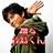 WPS_Aoshima's avatar'