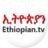 EthiopianTV