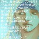 Leein (@0119Lee) Twitter
