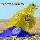 عبدالمنعم الفنيدل (@098098098A1a2) Twitter