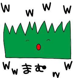 まむ(bot)