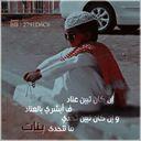 وليد الدوسري   (@0532240484) Twitter