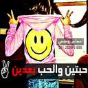 hamodicool1418 (@0987aa33) Twitter