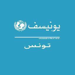 @UnicefTunisie