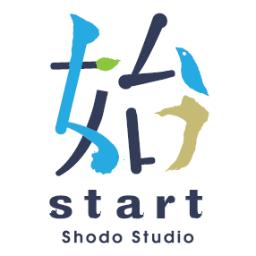 書道スタジオstart 名刺リニューアル 名刺 書道 筆文字 スタート ショスタ Start Start Shodo Studio T Co Kmn9bh0m0g