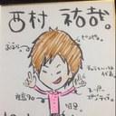 ゆーやん (@0604yuuya0604) Twitter