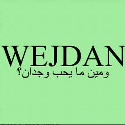 arabhaz- معنى اسم نغم