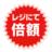 4ため6P/ゴマダンゴ/違法建築/アイスくれ/KEF.