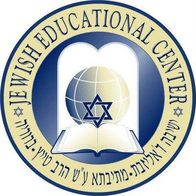 Yeshiva-Bruriah-RTMA logo