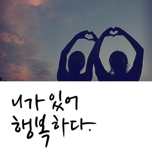 韓国 語 愛嬌 し ください て