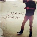 MhMad----@..♥ (@0O5S) Twitter