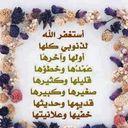 آميره  (@0Perfume) Twitter