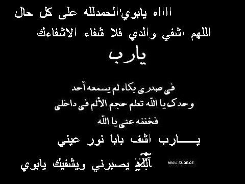 ᴀhᴀ ۶ ǝǝʀ Al7obmoonii Twitter