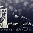 كلام الحب (@9mt_alwdaa3) Twitter