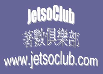 @JetsoClub