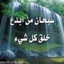 noudjoud (@02121981az) Twitter
