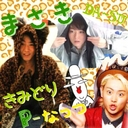 黄緑色のピーなっつ (@02nat_T_su21) Twitter