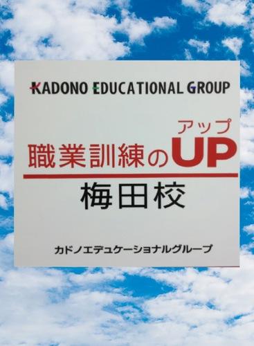 大阪府/職業訓練のご案内 - pref.osaka.lg.jp