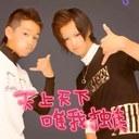 ☆小久保TMK☆ (@0807Kokubo) Twitter