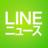 LINEラインニュース