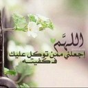 عبدالعزيز الاسمري (@0558451405) Twitter