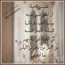 A A (@0559887172A) Twitter
