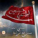 ABO AYOOB (@1977ALSAEED) Twitter