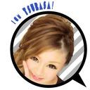きてぃ♡ (@0521tbs) Twitter