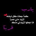 تووفيے السيف  (@0102Tooofy) Twitter