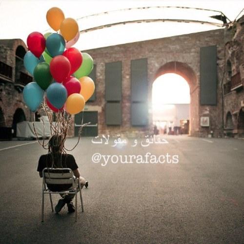 @Yourafacts