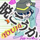 風呂嫌い@れれ (@01otuuy) Twitter